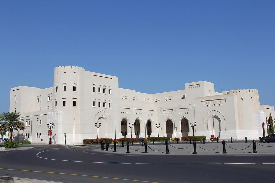 National Museum - image