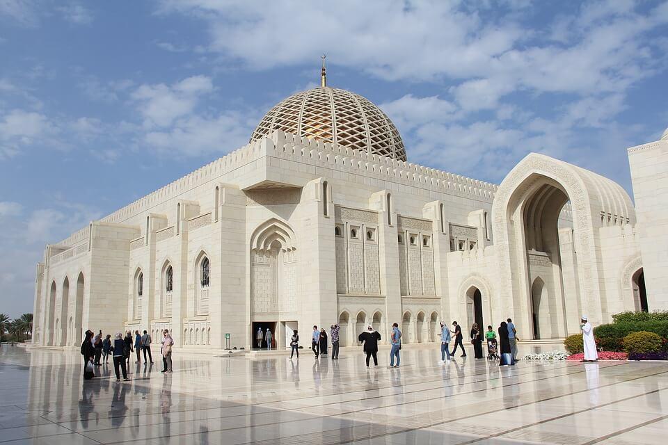 Sultan Qaboos Grand Mosque - image