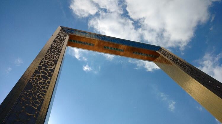 Dubai Frame - Image