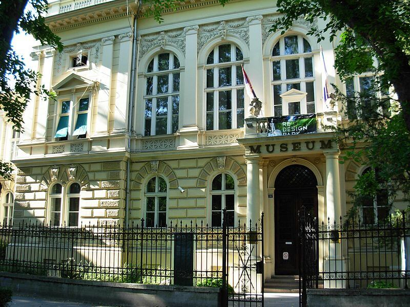 Museum of Vojvodina - Image