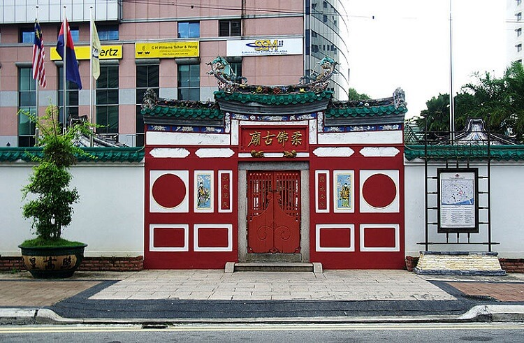 Johor Bahru Old Chinese Temple - Image