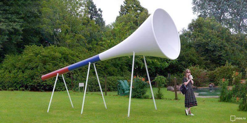 media_gallery-2018-06-15-12-vuvuzela_ec5d7125a09c8756b22fe89a4afeb907.jpeg