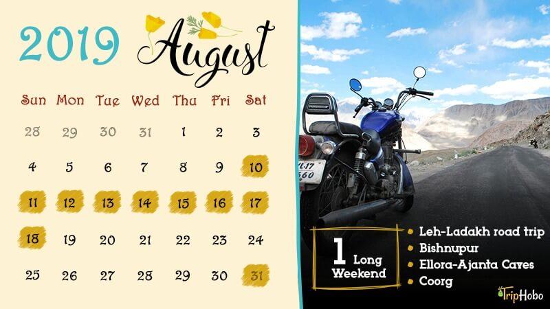 Indian Long weekends in July 2019