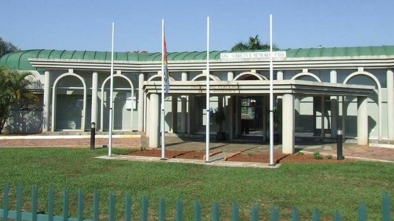 King Sobhuza II Memorial Park