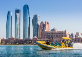 Emirates Palace, Corniche And Lulu Island Tour