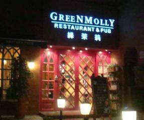 Green Molly
