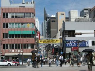 Nishi-hamanomachi