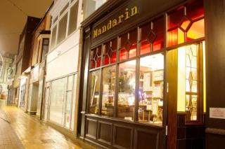 Michael Wan Mandarin Cantonese Restaurant