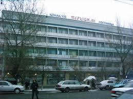 Hotel Turkistan