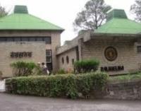 Krc Museum