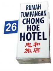 chong hoe hotel