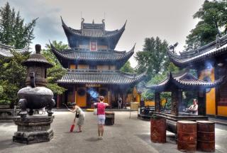 longhua tourist city