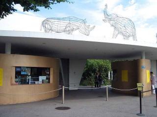 zurich zoological garden