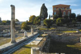 museum and archaeological site cimiez