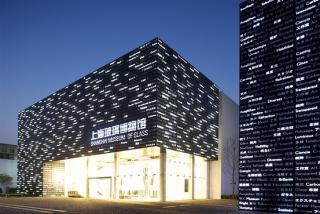 shanghai glass museum