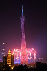 Image of Canton Tower