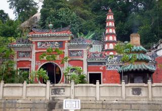A Ma Temple Or Ma Kok Miu