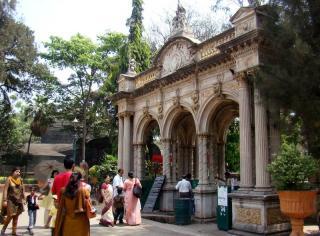 Jijamata Udyan Zoo