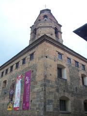 Santa Clara Church Museum
