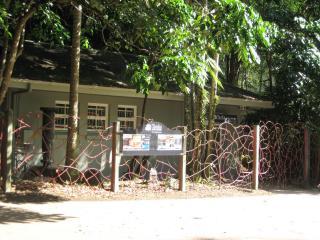Tank Arts Centre