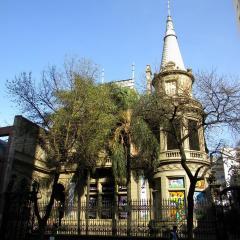 Museo Municipal De Bellas Artes Dr Genaro Perez