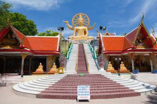 Wat Phra Yai Or The Big Buddha Temple