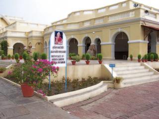 Swaraj Bhawan