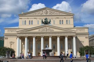 image of Bolshoi Theatre