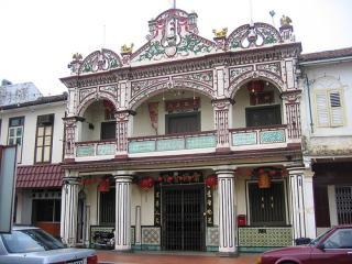 Baba Nyonya Heritage Museum