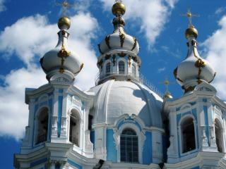 image of Smolny Cathedral And Convent