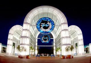 SeaWorld San Antonio