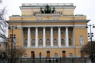 image of Alexandrinsky Theatre