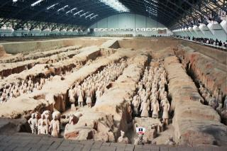 Emperor Qin Shi Huang's Mausoleum Site Park