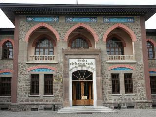 Top Museums in Ankara : TripHobo