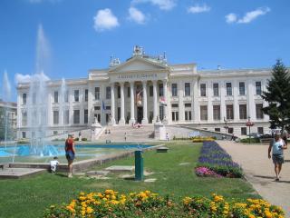 Mora Ferenc Muzeum