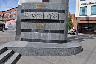 Lordi's Square
