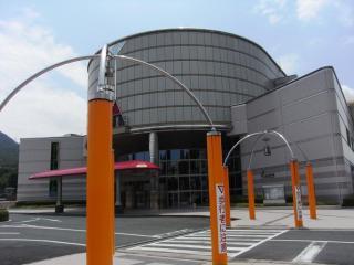 Hiroshima City Transportation Museum