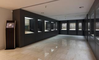 Museum Of The History Of Cypriot Coinage