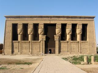Dandarah And The Temple Of Hathor