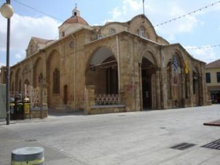 St Phaneromeni Church - Ayia Phaneromeni