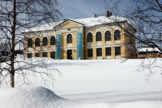 Tromso Center For Contemporary Art