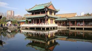 Cui Hu Park