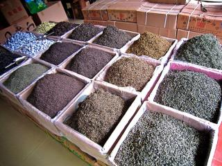 Yunnan Wholesale Tea Market