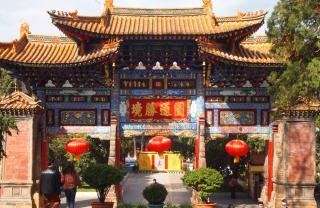 Yuan Tong Si Temple