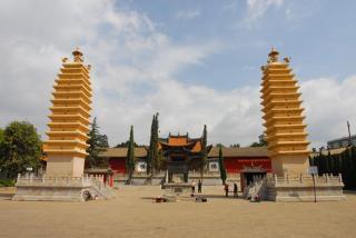 Guandu Old Town