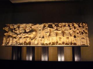 Centre De Sculpture Romane Cabestany