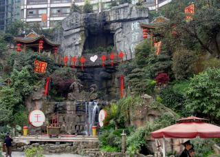 hongya cave
