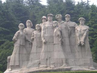Yuhuatai Memorial Park Of Revolutionary Martyrs