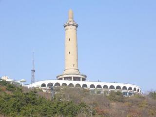 Baiyu Hill