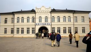 Japan-russia Prison Site Of Port Arthur